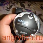 120 Magda