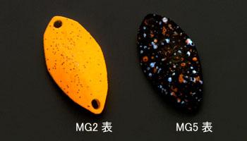 024 mebius Mg1